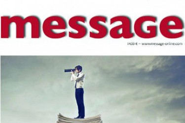message_aufm