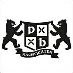 PrenzlauerBergNachrichten150
