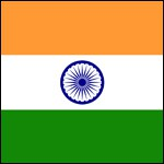 Indien Flagge 150