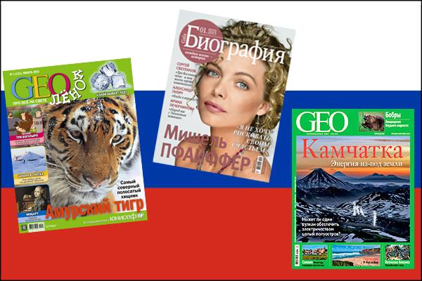 Geo-Geolenok-Gala Biografia Fahne Russland600
