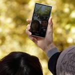 Vertikal Selfie 150 (Foto:  Kiyoshi Ota, EPA, picture-alliance)