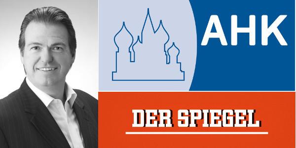 Schepp-Spiegel-AHK-600