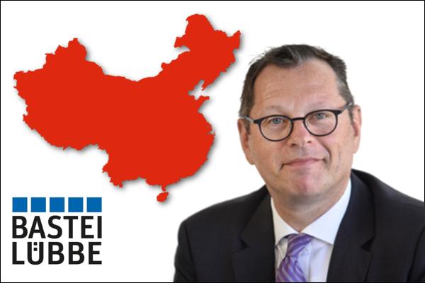 Bastei Lübbe Hua Mei Holding-600