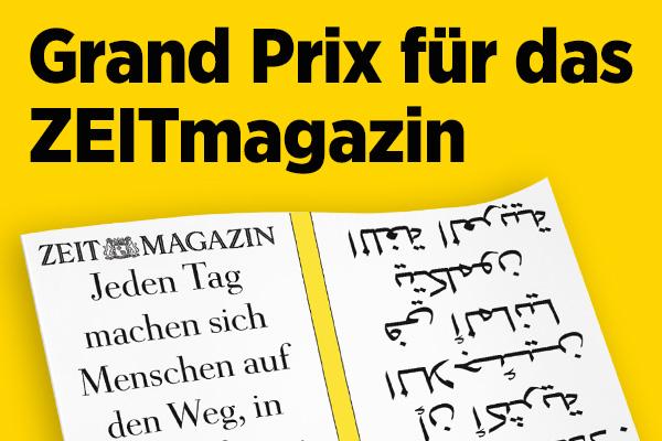 Anzeige_Homepage_turi2.de_600x400