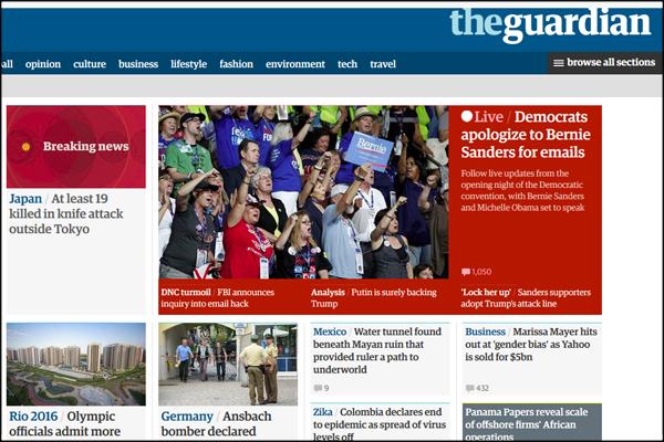 Guardian Screenshot 20160725-600