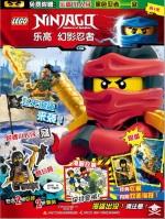 lego-magazin-china-150