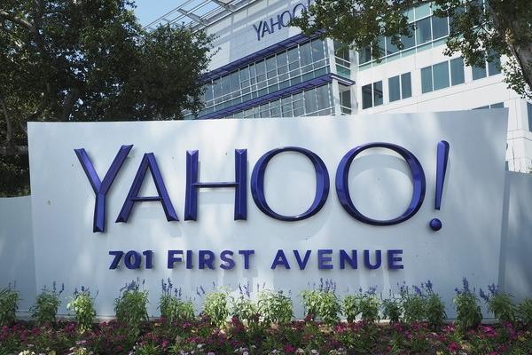 Yahoo! Corporate Headquaters