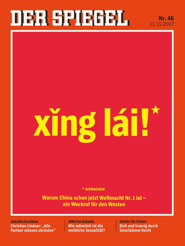Anzeige spiegel 46 2017 warum china schon jetzt for Spiegel xing