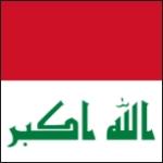 Irak Flagge 150